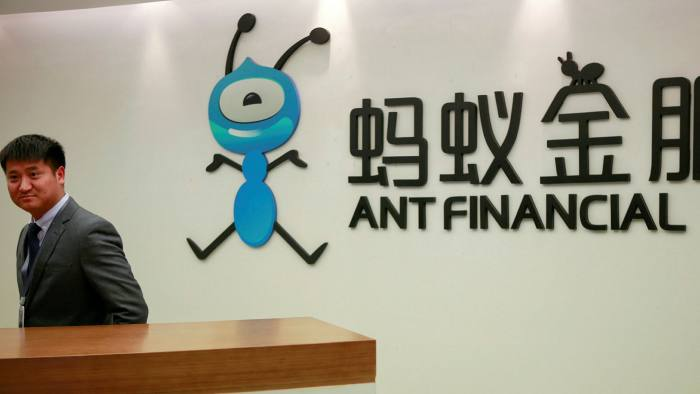 Ant Group: List and Desist