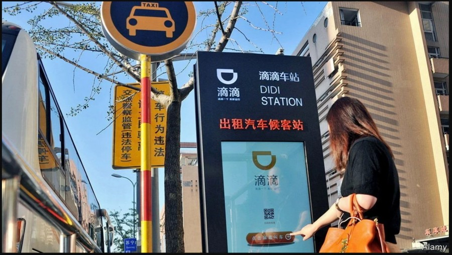 Didi's Removal From China's App Stores Marks a Growing Crackdown